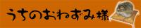 jirokichibunner01.jpg
