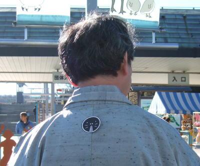 20080103saitama002