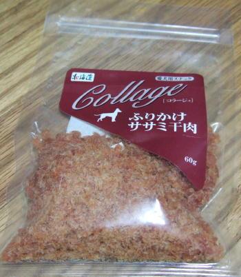 Oyatsu2